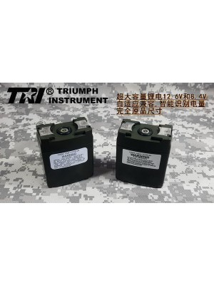 TRI Instrument Li Battery For TRI Prc-152 /TRI Prc-152H 5w /10W