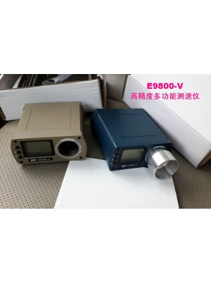Big Dragon E9800-V LED Shooting Chronograph